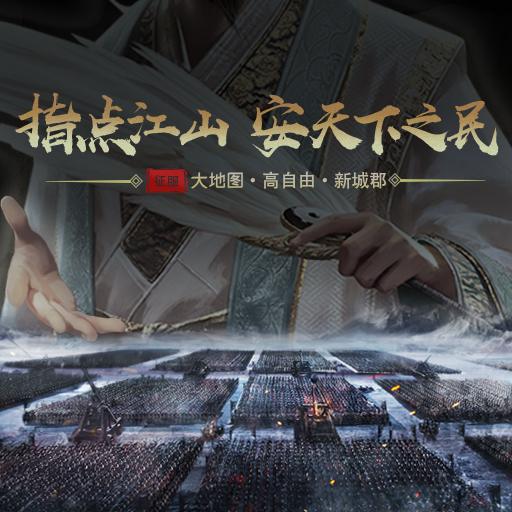 《梦回三国》4月25日全面公测开启