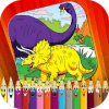 Best Dinosaurs Coloring Book