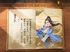 《鹿鼎记H5》佳人篇-曾柔 黑色的武侠爱情故事