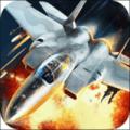飞机战争现代空战