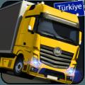 遨游欧洲卡车2019