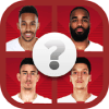 Arsenal Players Quiz
