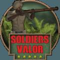 勇敢的士兵6