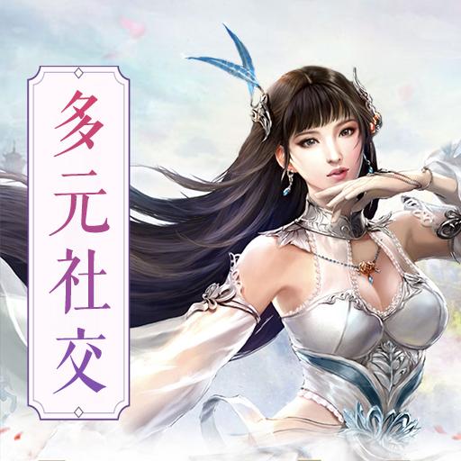 《龙刃》游戏赏评!领略不同的国风玄幻MMO