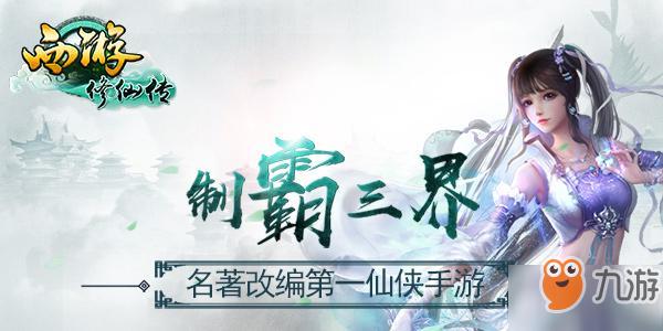2019最新网游ol排行榜_星城online2019排行榜前十名下载 好玩的星城online大