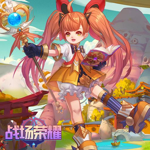 《战场荣耀》化神之路玩法介绍