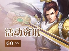 剑断九霄《天缘传说》6月13日删档测试正式开启