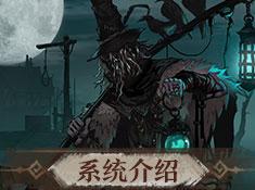 《多宝分分彩官方入口,奈奥格之影》战斗机制介绍