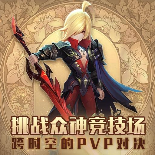 3D回合制RPG《刺客契约》5月21日10点开测
