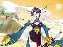 520表白日 《怒剑传说》性感妖姬在线表白