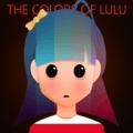 露露的颜色T Clrs f Lulu