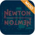 新城NwTw