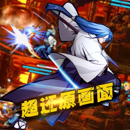 《像素格斗》强者之证玩法系统介绍