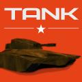 坦克战争:未来之战