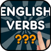 English Irregular Verbs Test
