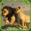 狮子丛林狩猎3D