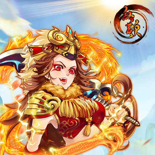 重新定义策略《红颜》6月20日10点正式首发!