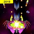 Galaxy Space Attack 2019Galaxy Sky Shooter