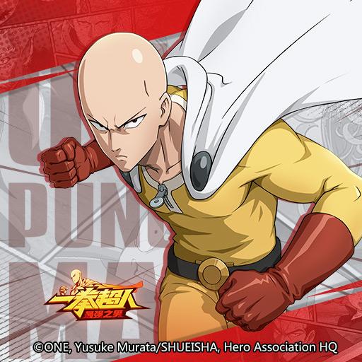 《一拳超人》6月19日快来抢游戏机与代金券!