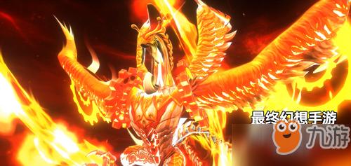 《最终幻想觉醒》军神凤凰完整形态怎么样 完整形态曝光一览