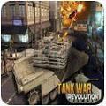 坦克大战革命