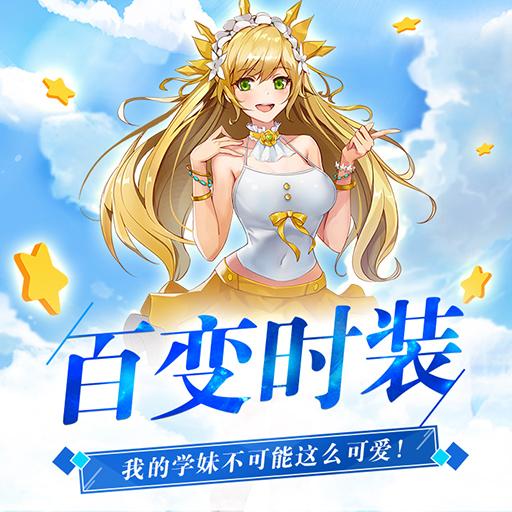 勇士成名录《王者冲突》6月5日燃动删测