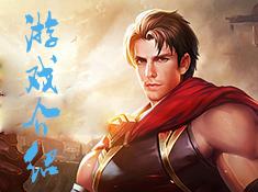 《龙之幻想》游戏介绍