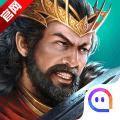 诸王之战文明的崛起