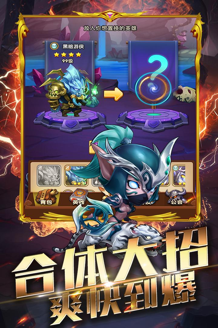 幻龙战记电脑版