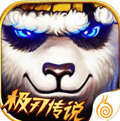 太极熊猫极刃