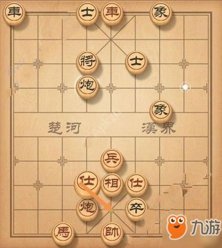 《天天象棋》残局挑战132期怎么玩 残局挑战132期玩法攻略
