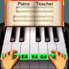 真正的钢琴老师