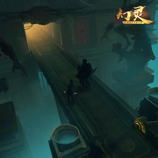 探险路漫漫 帮友来作伴 《幻灵》帮会系统介绍