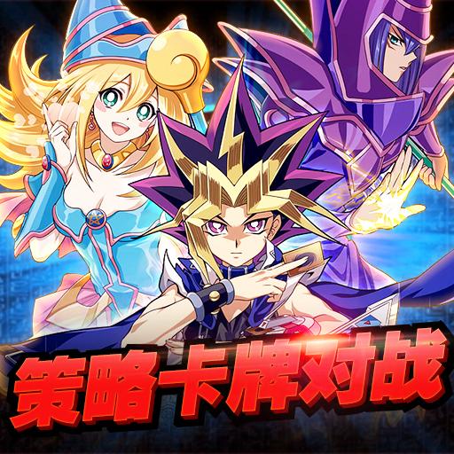 游戏王3D卡牌《阵线对决》7月16日震撼上线
