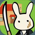 兔子组红顶之家