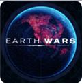 地球战争EARTH WARS