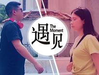 《逍遥大侠》微电影预告 看视频 送京东卡