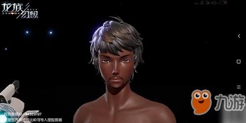 《龙族幻想》捏脸数据大全男 非洲人捏脸数据ID分享