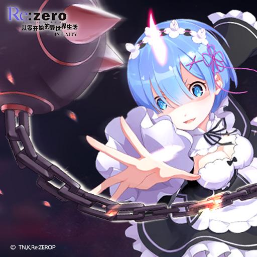 《Re:zero无限》游戏开发进度(第四期)