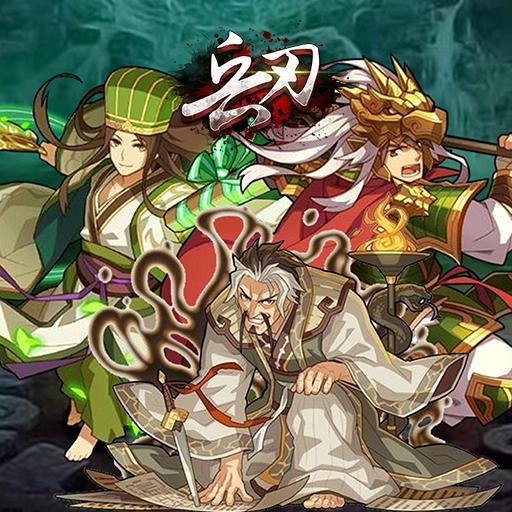 指尖三国《兵刃》7月26日10点正式首发上线!