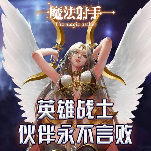 《魔法射手》战魂、圣痕、法魄--功能介绍(三)