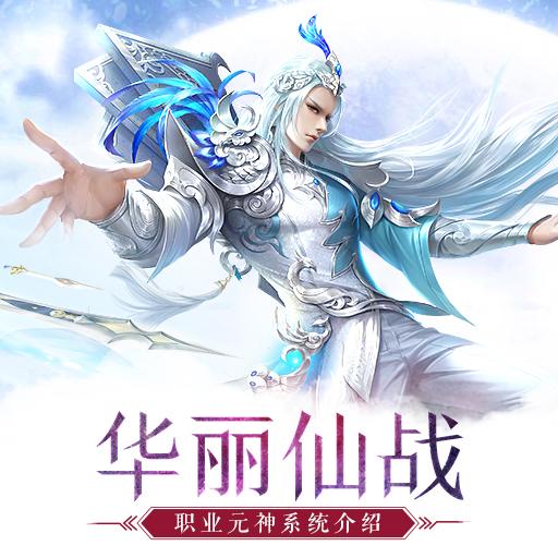 爽战玄幻修真成神 《吞星》7月31日全平台首发