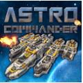 Astro指挥官