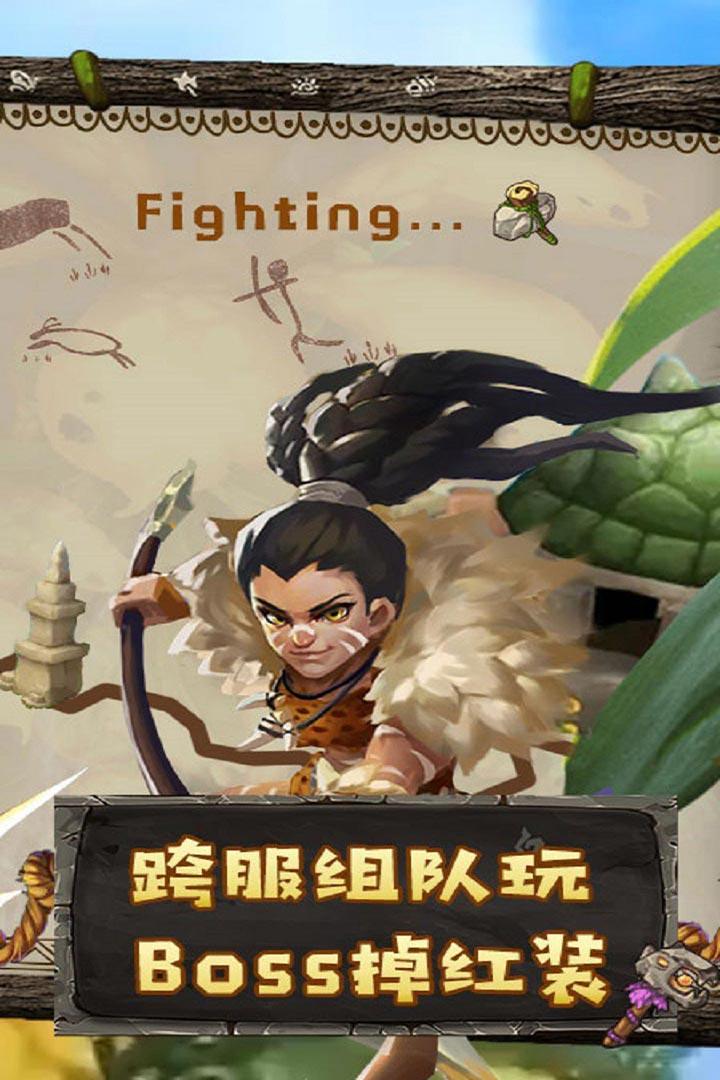 斗战英魂 V1.0.0 安卓版截图5