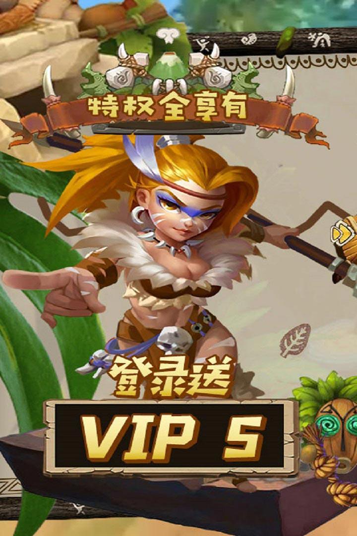 斗战英魂 V1.0.0 安卓版截图2