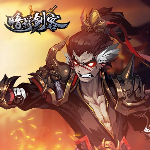 正版授权《暗影剑客楚乔传》7月25日正式开测