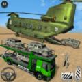 合法彩票投注app,Offroad Army Transporter Sim: Uphill Driving Game