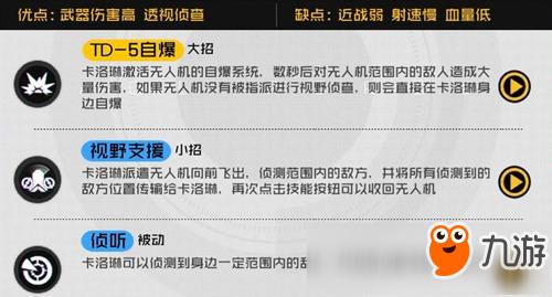 2019网页人气排行榜_2019年2月最新手游人气排行榜