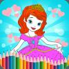 Sofia Princess Coloring Book