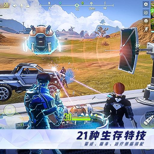 最新国产游戏版号下发 网易《量子特攻》获得版号